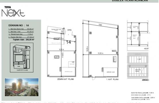 Toya Next, Duplex Shop